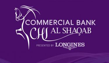 CHI Al Shaqab 2020