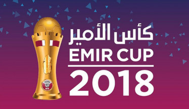 Emir Cup 2018