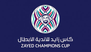 Zayed Champions Cup Final
