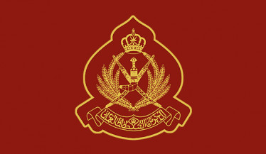 Royal Guard of Oman Annual Day