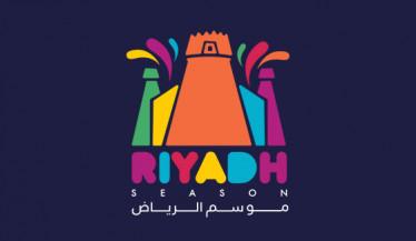Riyadh Season Closing Ceremony