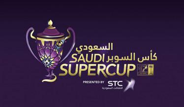 2019 Saudi Super Cup