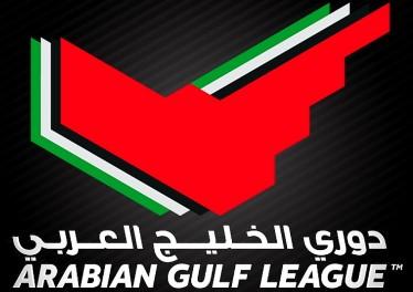 UAE Arabian Gulf League (Season 2013/2014)